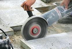 Расчет расхода тротуарной плитки